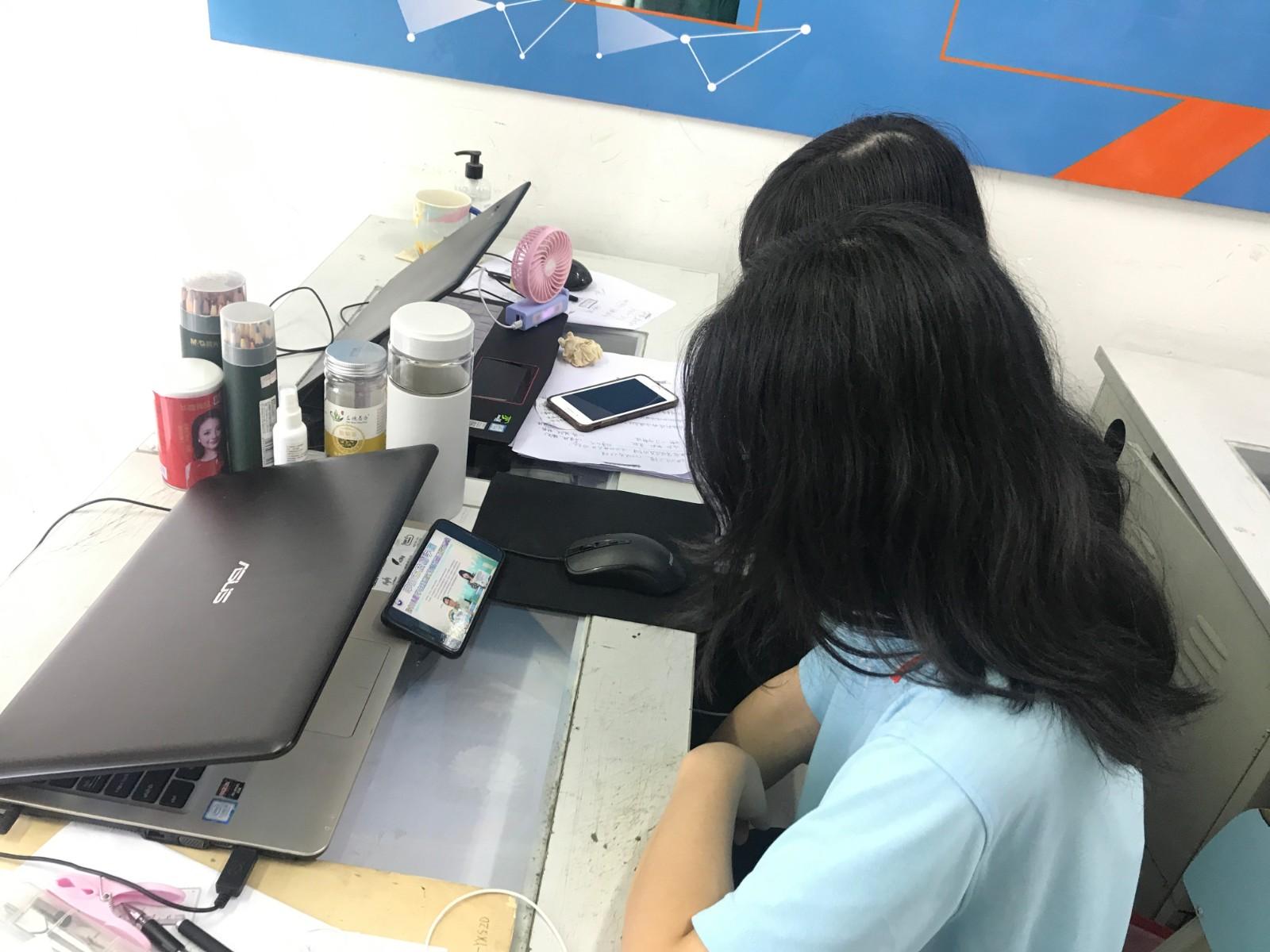 计算机1.jpg