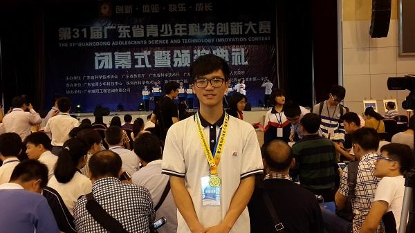 图4_李灿峰同学在广东省青少年科技创新大赛现场.jpg