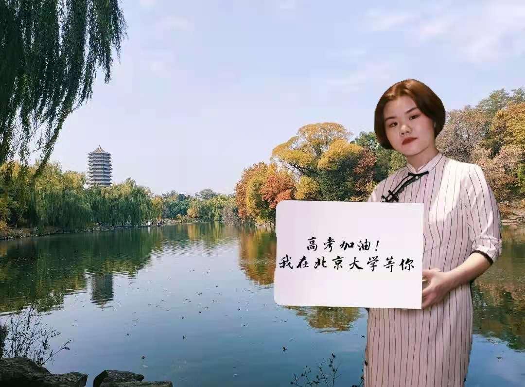 2018届北京大学段诗霖.jpg