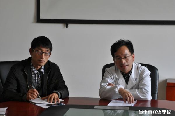 双语学校举办春季传染病预防知识讲座