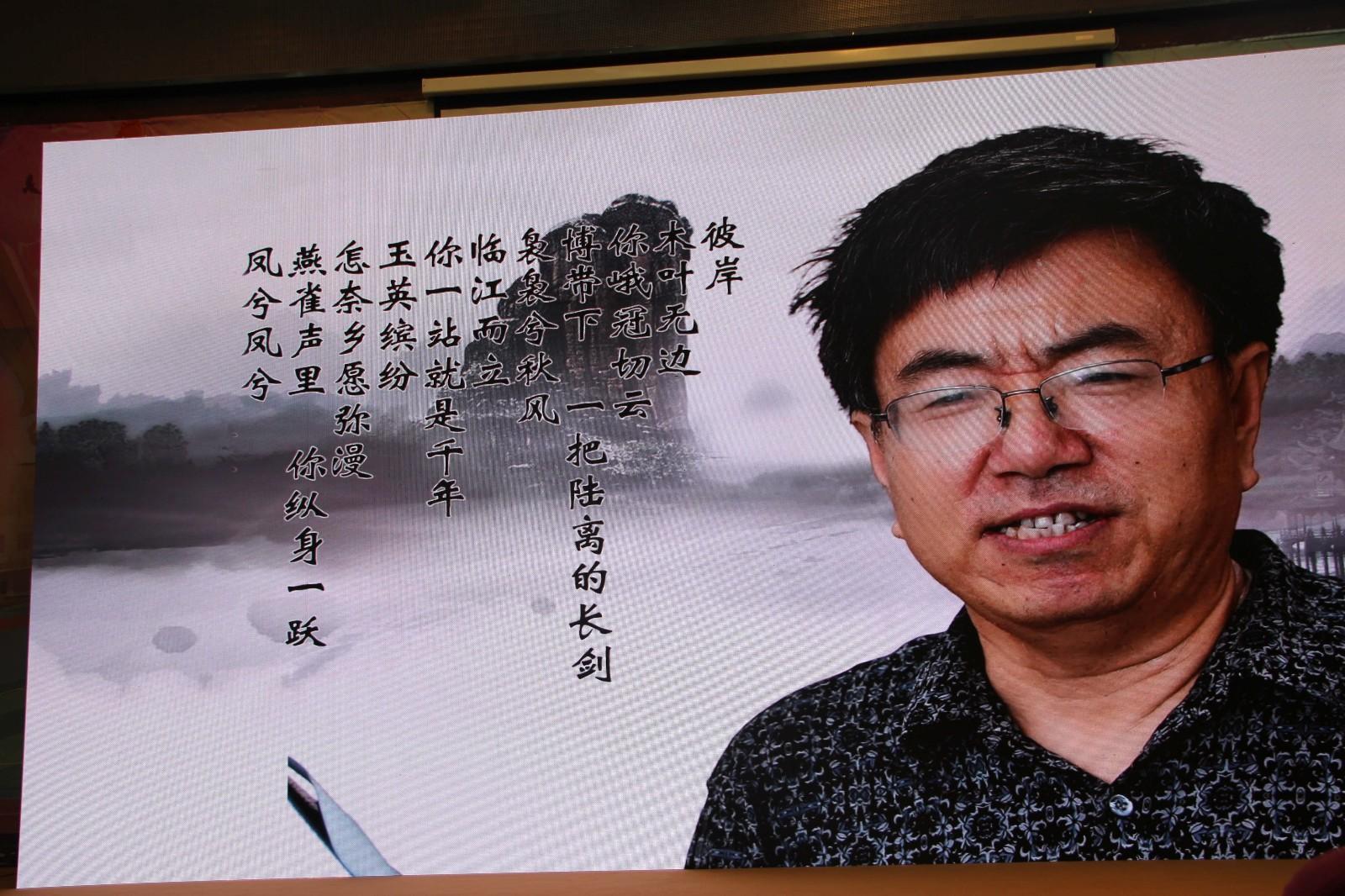 徐福文老师朗诵原创诗词.jpg