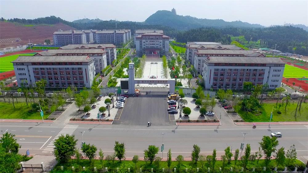 遂宁东辰学校
