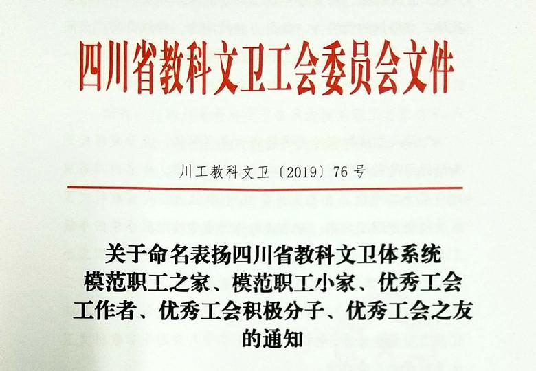 新文档 2019-11-20 16.33.37_1_看图王_副本.jpg