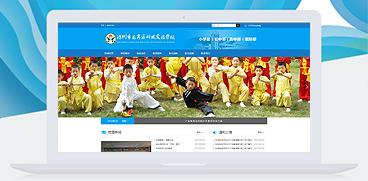 深圳市龙岗科城实验学校 案例