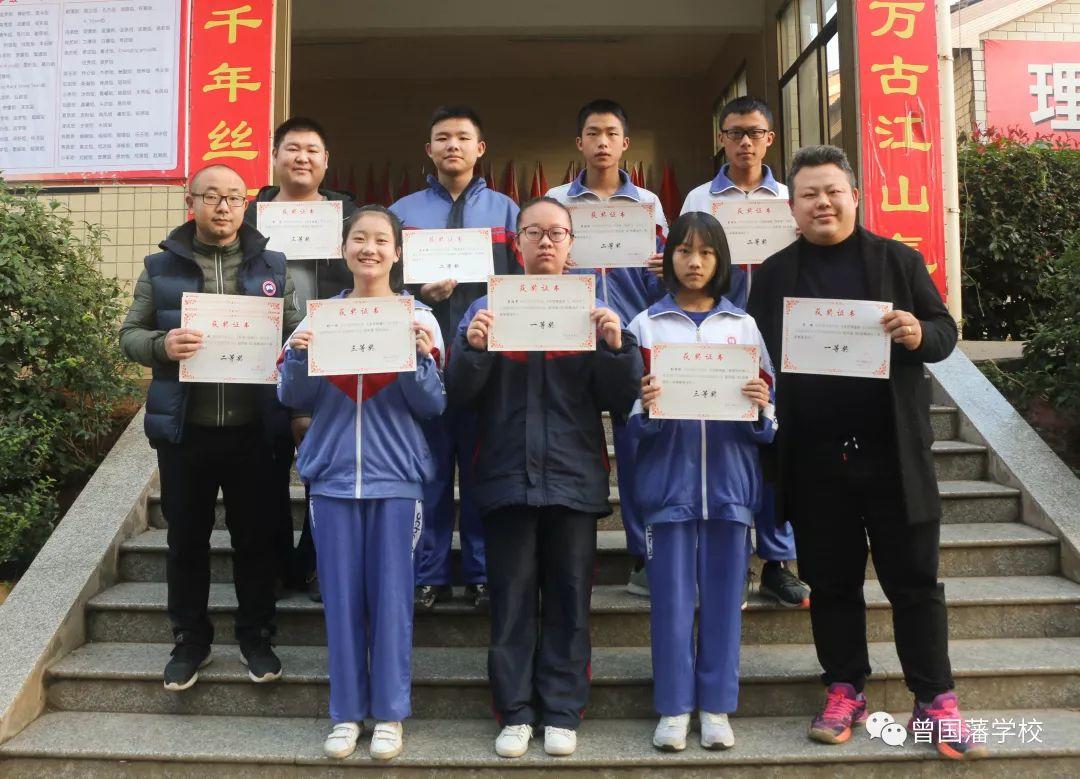 喜讯|曾国藩学校在第十九届湖南省中小学电脑制作活动中喜获佳绩!