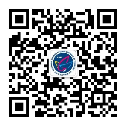 北京工业大学附属中学 二维码