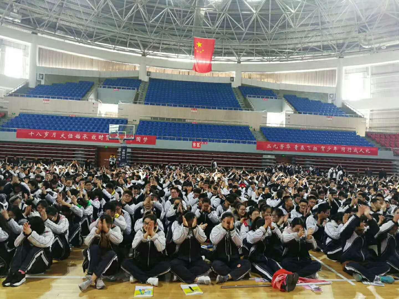 江苏泗阳致远中学《挑战极限,决战高考》全国校园巡回演讲会