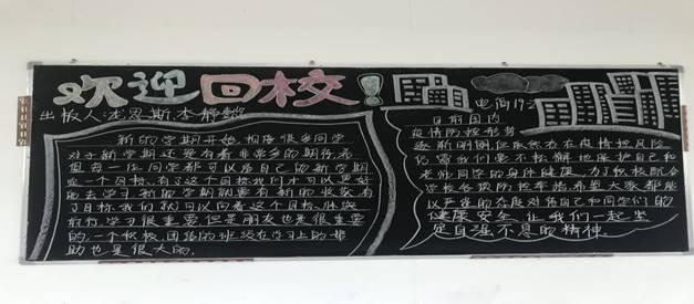 电商高技19-2