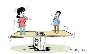 """人民网首次发声:把""""合理惩戒权""""还给老师!"""