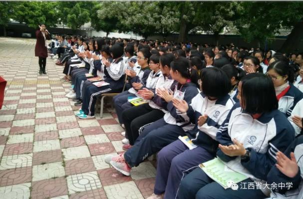 江西省大余学校《正确对待考试 做考试的赢家》全国校园巡回演讲