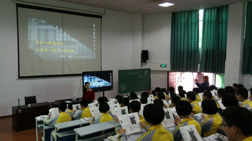 泸县2017年初中语文优质课竞赛:优秀的人,优秀的团队
