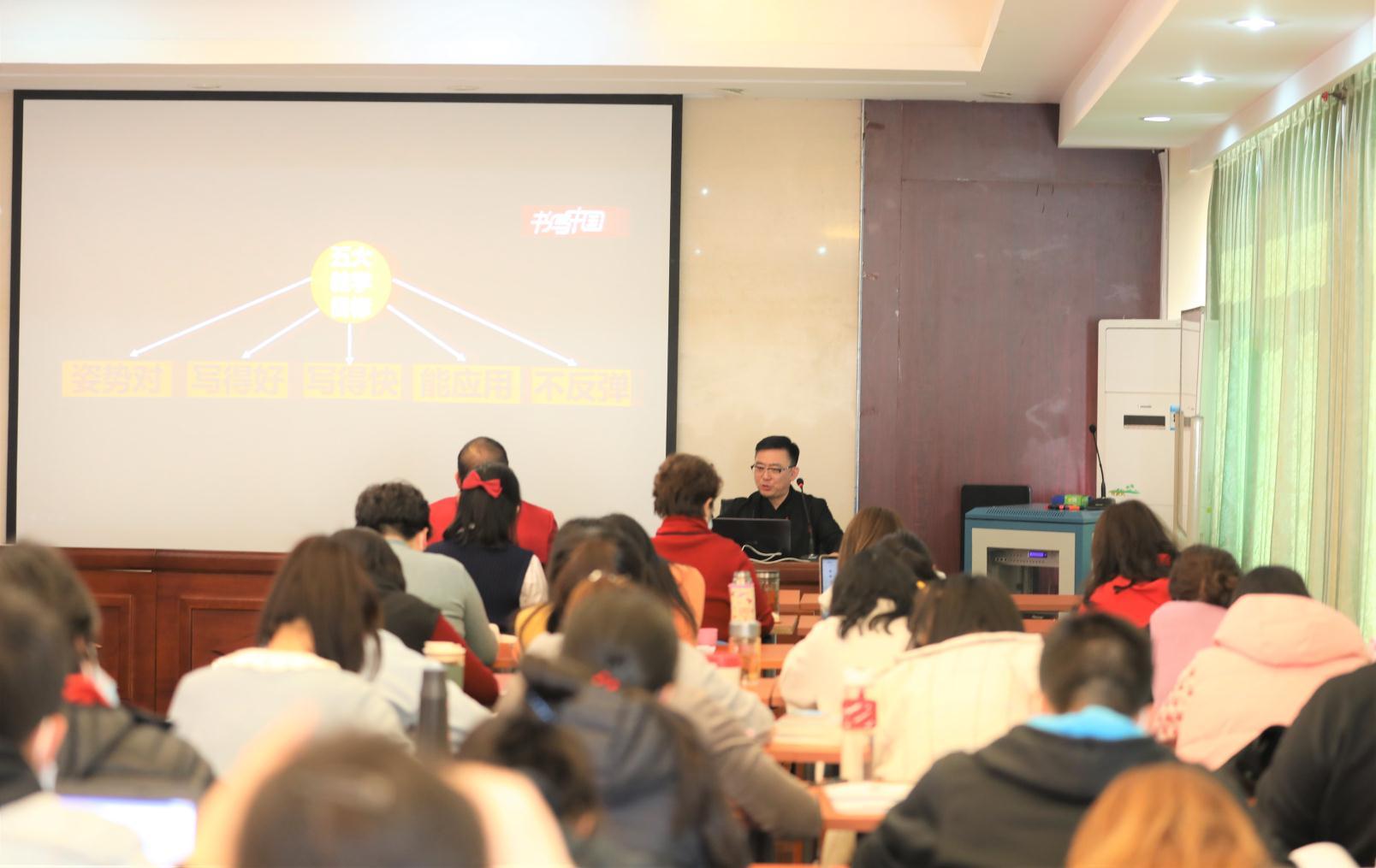 6.书写中国创始人张法老师做公益讲座.jpg