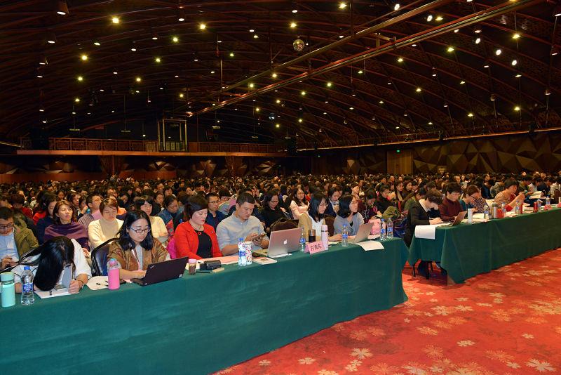 与来自全国各地的班主任齐聚红毯会厅,共同学习.jpg