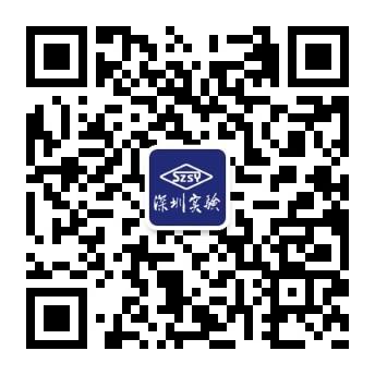 深圳实验学校 二维码