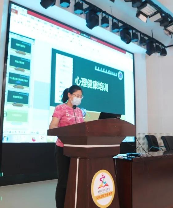 张珊老师进行心理健康培训.jpg
