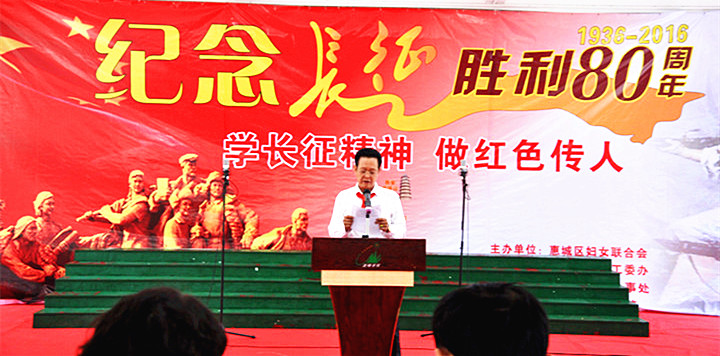 第二项议程 茂峰学校卓义峰董事长致欢迎词.JPG