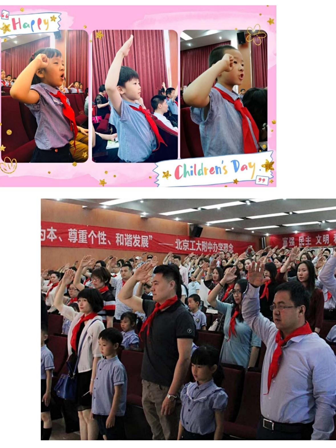 接过爸爸妈妈胸前的红领巾一年级入队仪式 (2).jpeg
