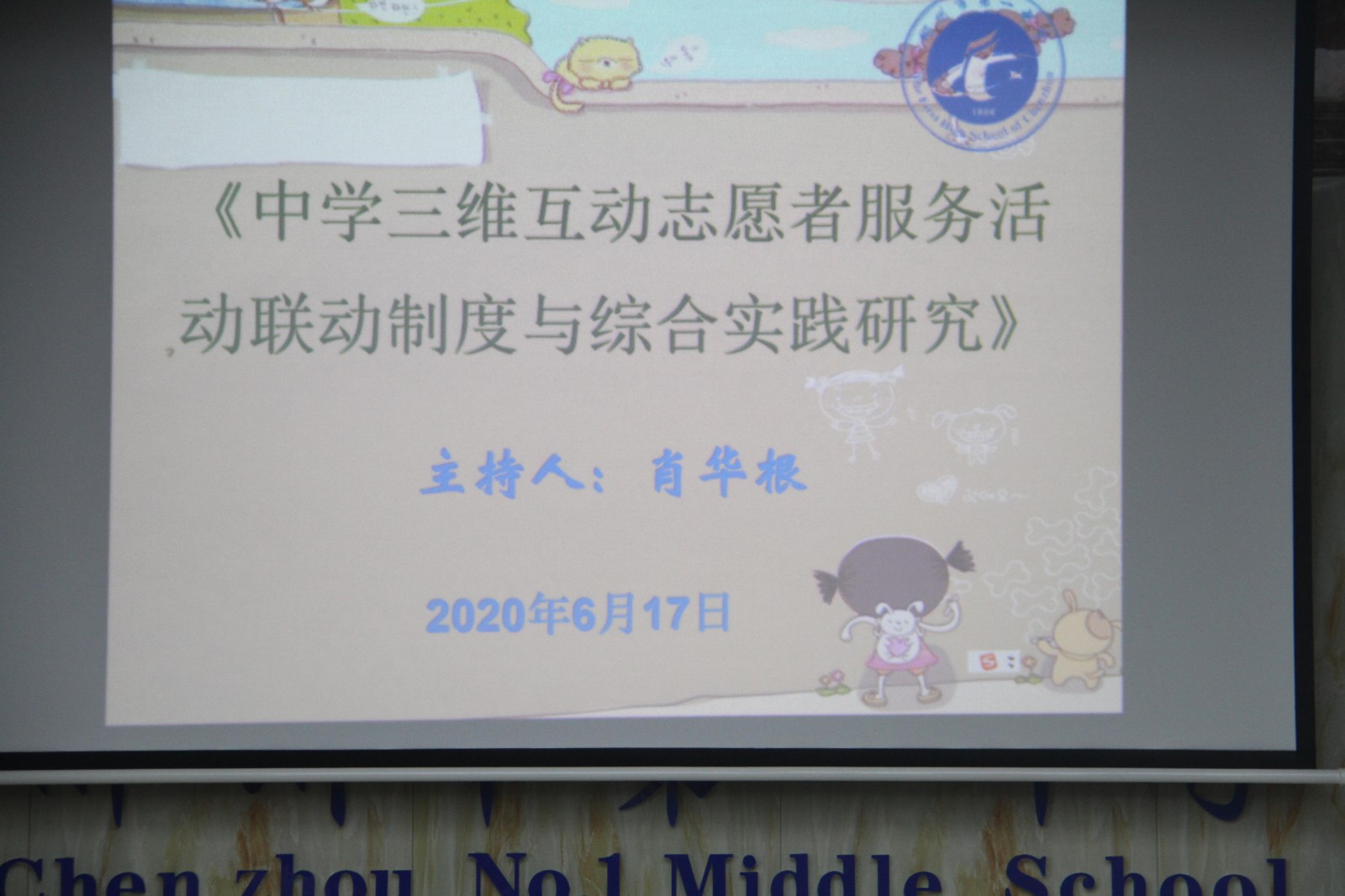 IMG_3418_爱奇艺.jpg
