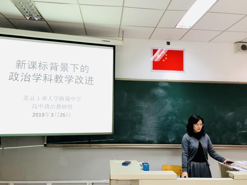 蔡惠琴老师解读核心素养.jpg
