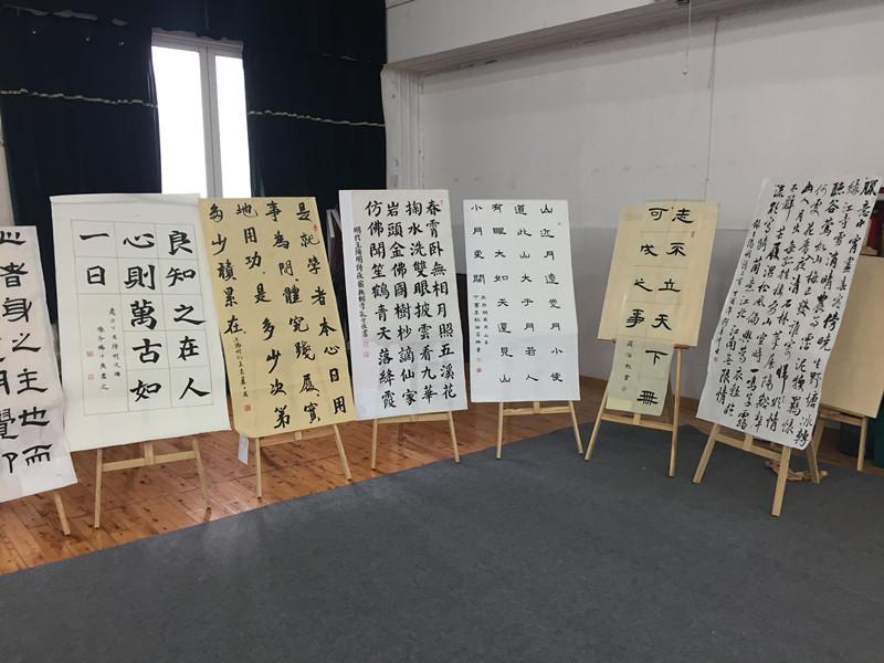 QQ图片20171103115037_副本.jpg