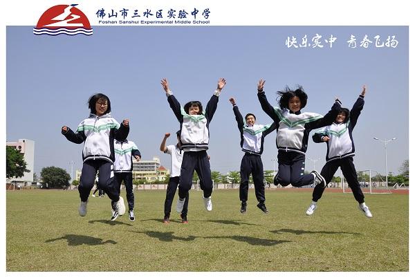 青春飞扬3.jpg