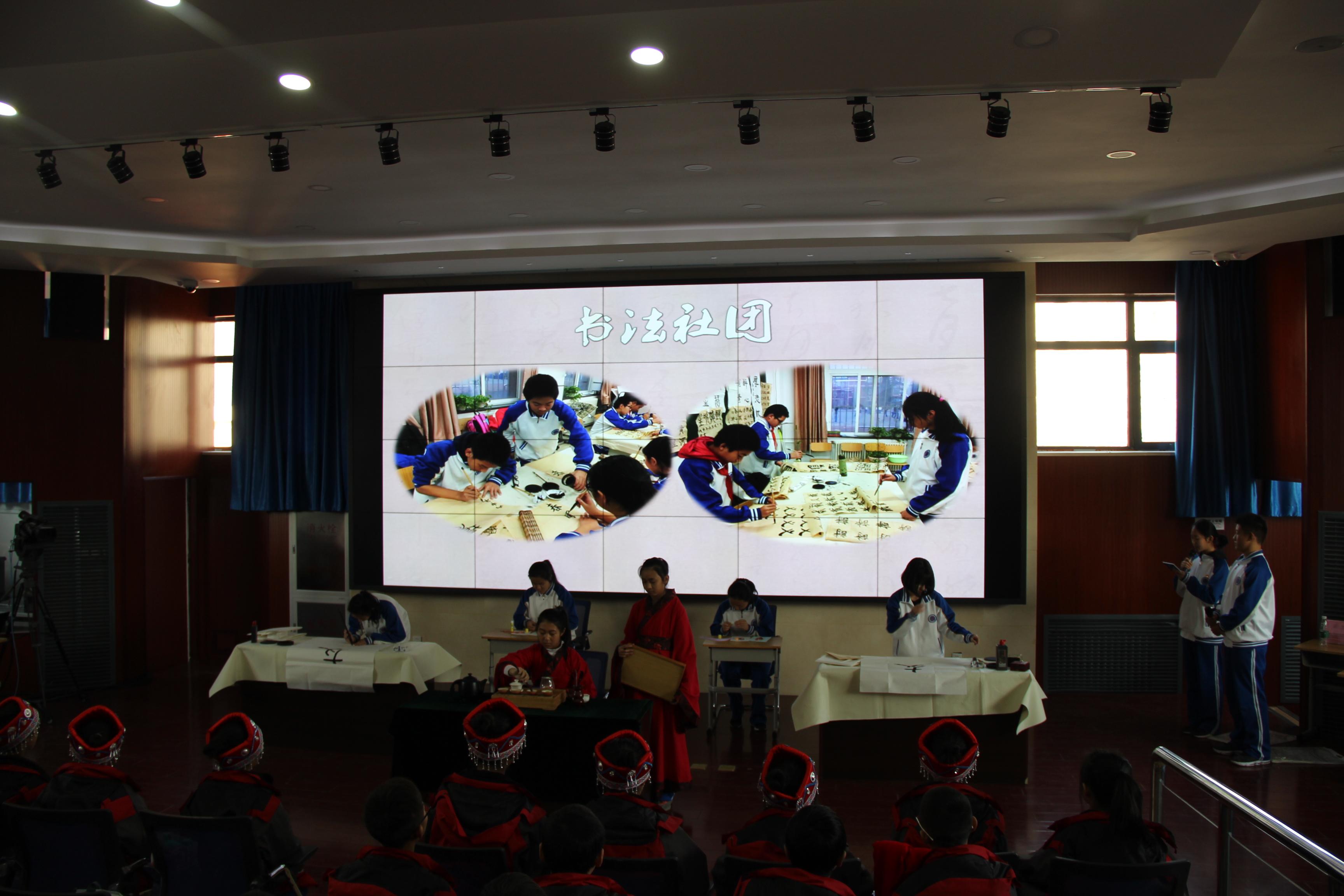 传统文化社团展示.JPG
