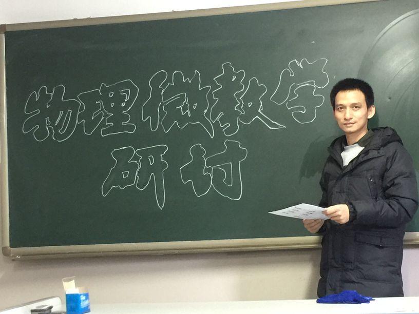 邓飞老师微课展示.jpg
