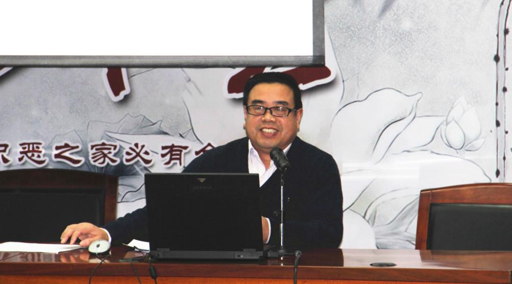 夏志清校长解读《准则》和《条例》.jpg