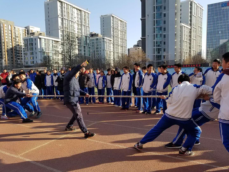 首城校区初三年级冬季阳光体育节圆满落幕