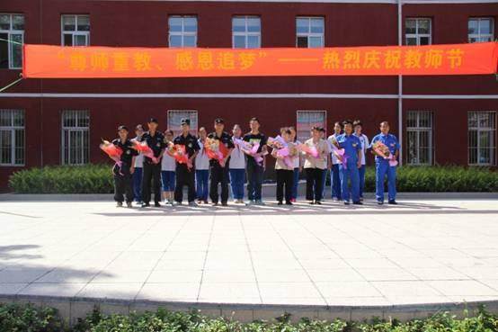 垂杨柳校区庆祝教师节活动