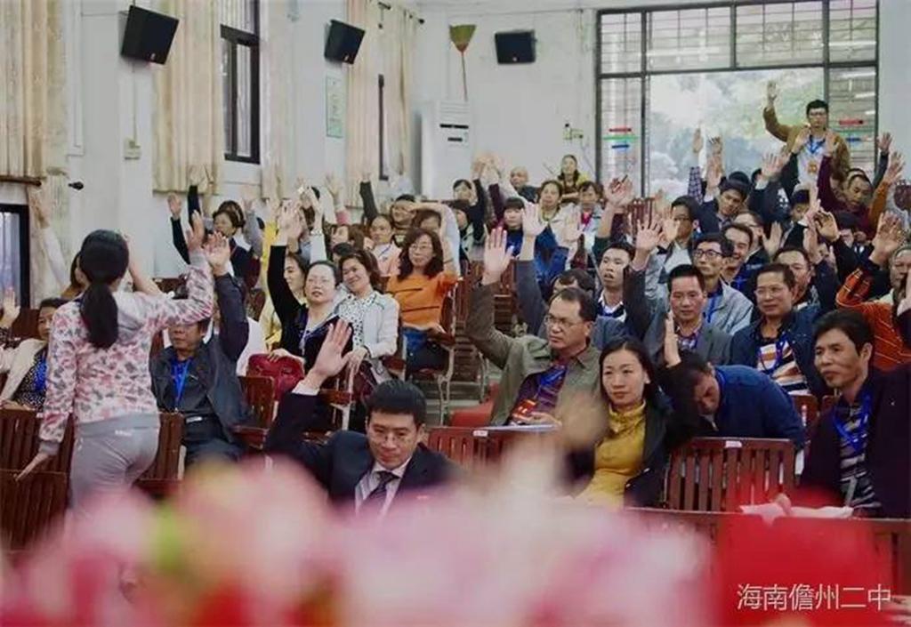 12月23日-27日职工代表大会5.jpg