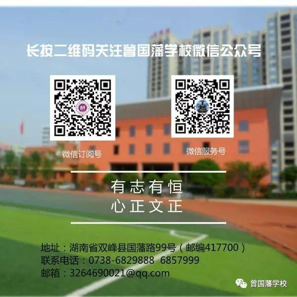 双峰县发布新型肺炎防控第1号第2号令