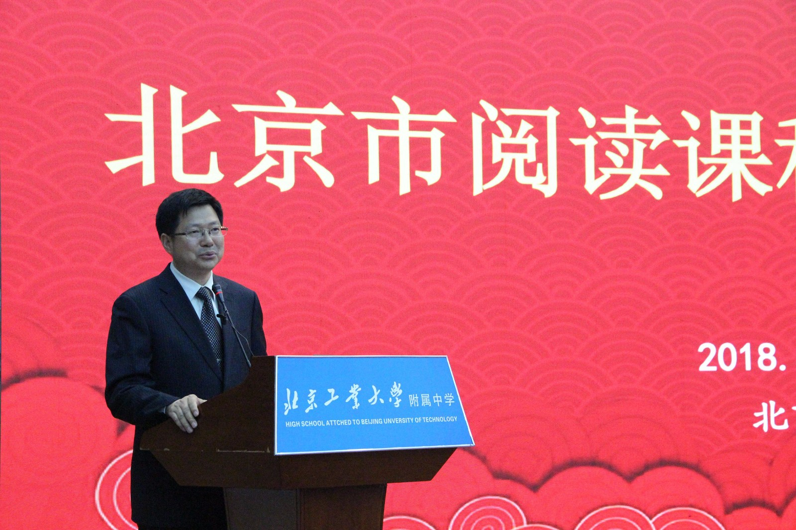 北京教育科学研究院科研教改中心课程室主任朱传世老师介绍与会的专家、领导和嘉宾.jpg