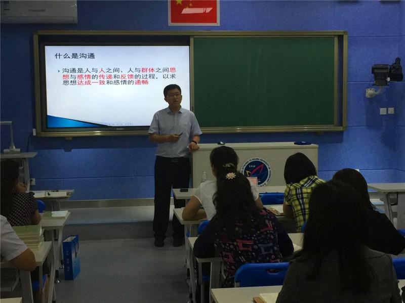 杨老师的讲座.jpg