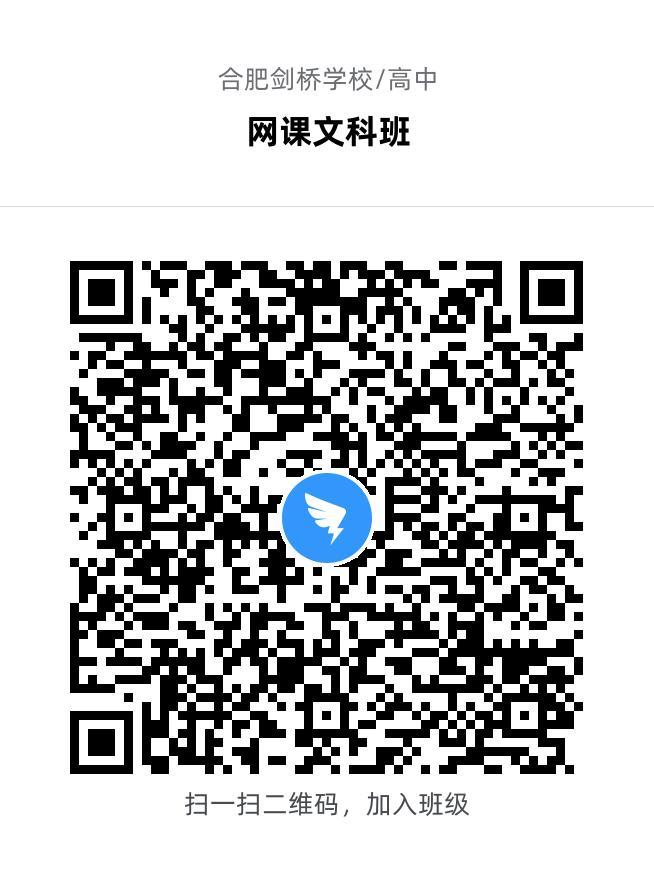 網課文科班 (1).jpg