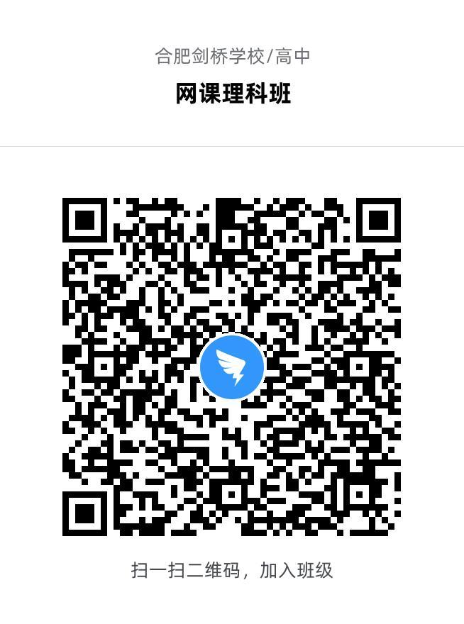 網課理科班.jpg