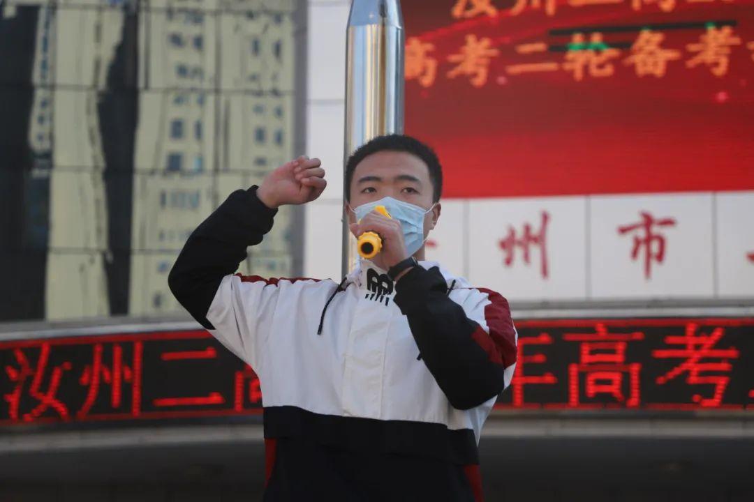 汝州二高召开高三年级学生二轮备考动员会 第3张
