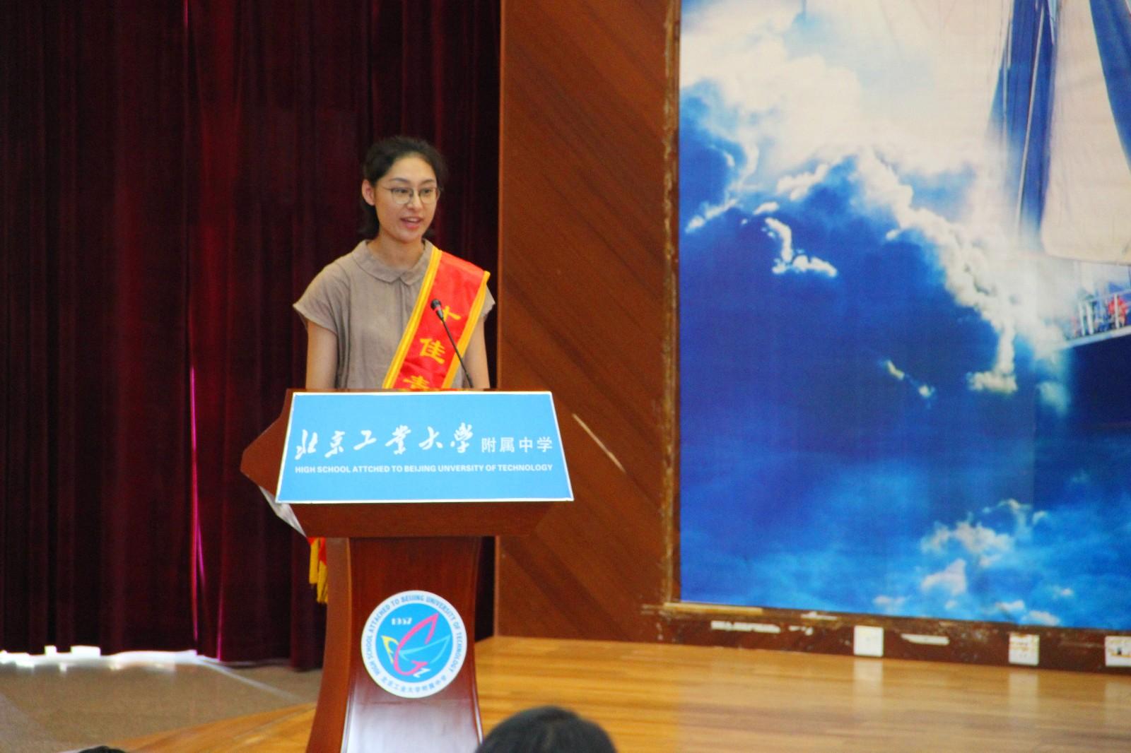 十佳青年教师代表霍尧老师发言.jpg