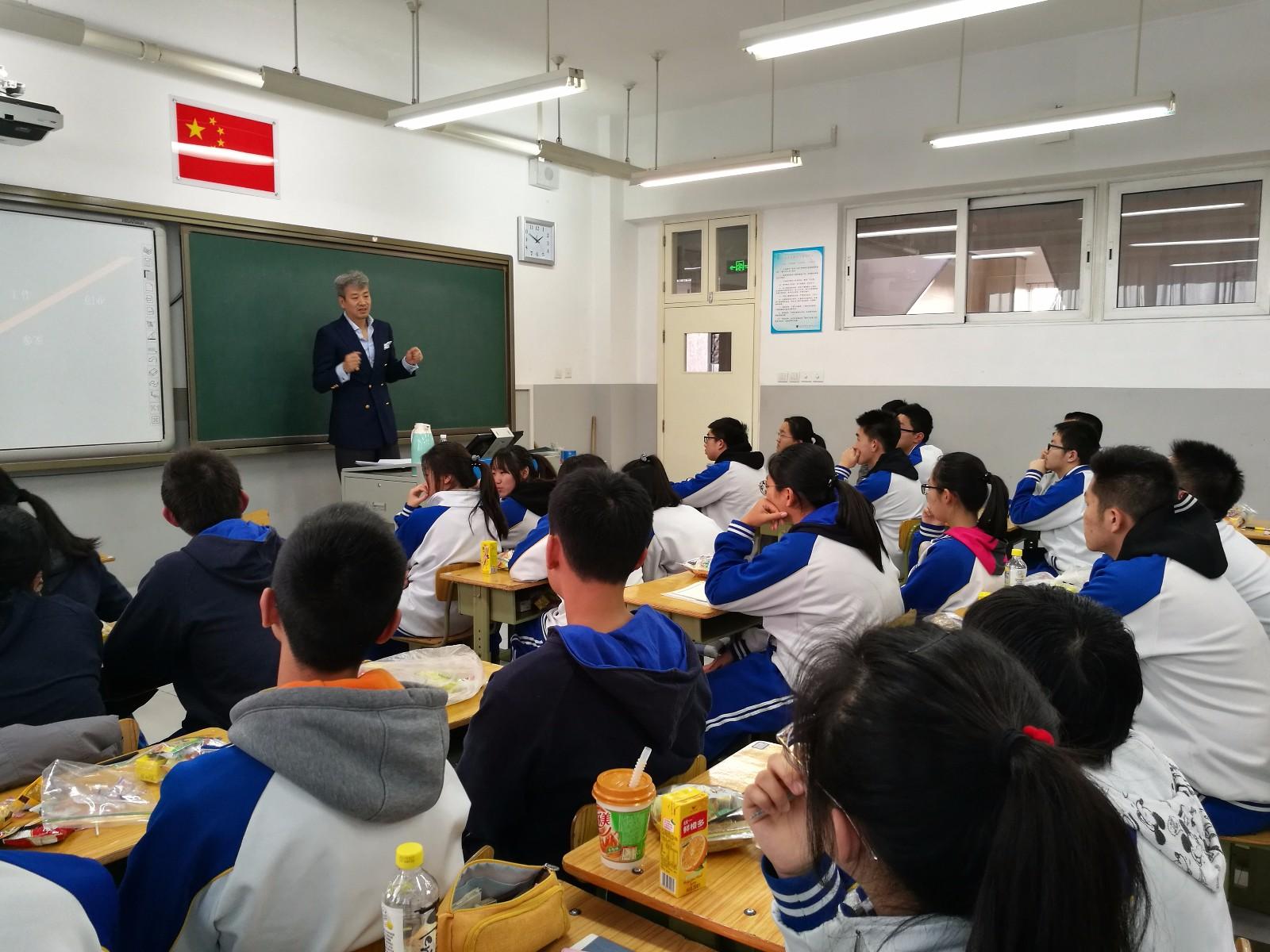 张经纬先生和学生分享会.jpg