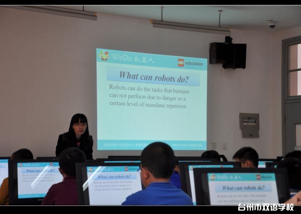 我校四(1)班同学参加双语智能机器人体验课