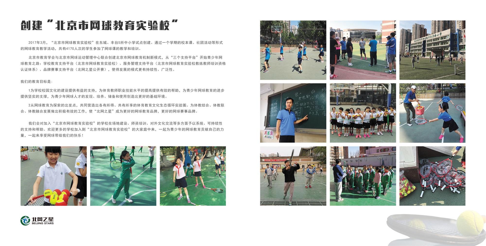 21-22_看图王.jpg
