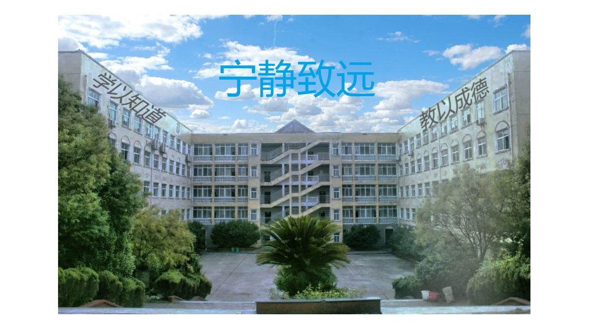 171355班     徐俊杰+张瑞卿.jpg