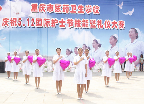 重慶市醫藥衛生學校智慧校園云平臺開發建設