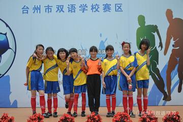 我校女足荣获第五届青少年足球联赛亚军