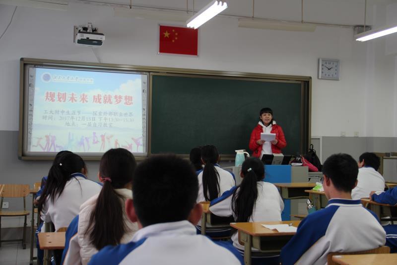 杨新红女士和学生分享会.jpg