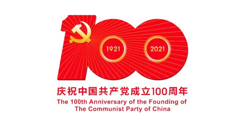 建党100 标志.jpg