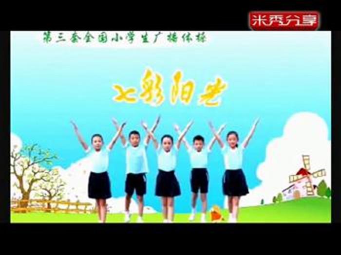 广播操比赛timg-13_副本.jpg