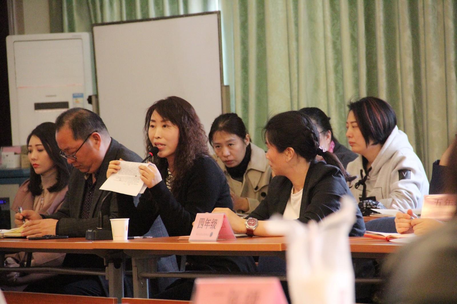 上一届会长刘璐莹女士总结家长教师协会工作.jpg