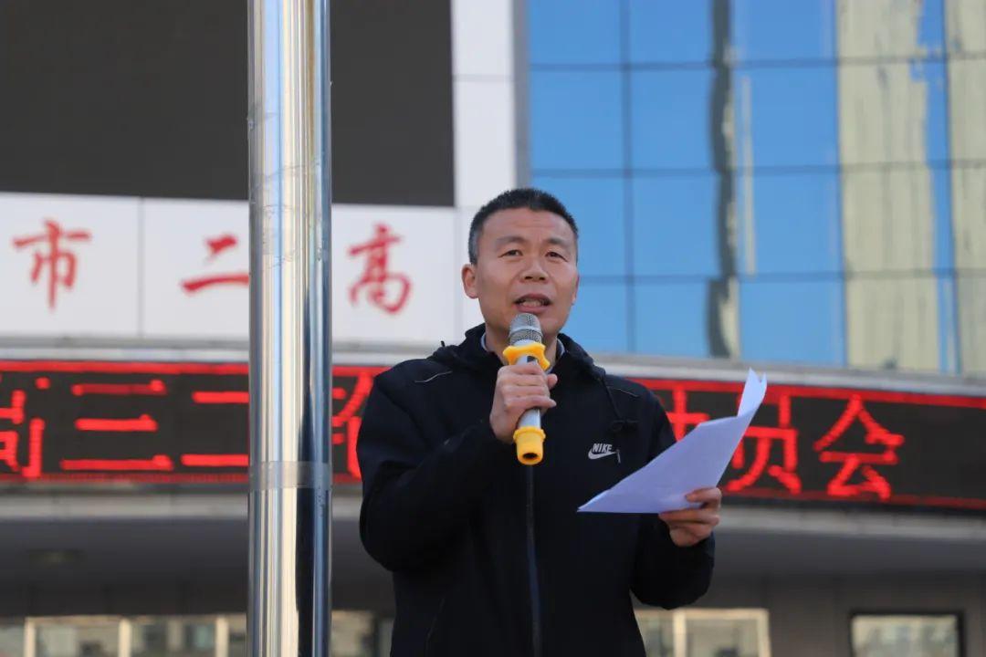 汝州二高召开高三年级学生二轮备考动员会 第1张
