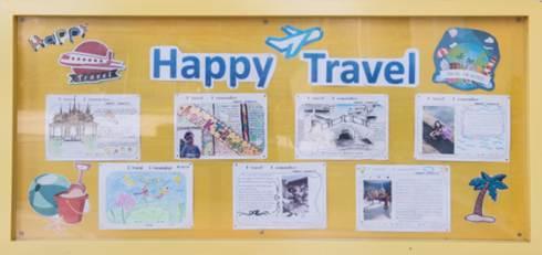 台州市双语学校文化墙——I travel   I remember 童心点染 多彩世界